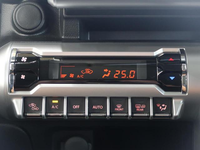 ハイブリッドMZ パイオニア8型ナビ バックカメラ セーフティサポート デュアルセンサーブレーキ 前後誤発進抑制機能 車線逸脱警報 後退時ブレーキサポート リアパーキングセンサー ハイビームアシスト LEDヘッド(49枚目)