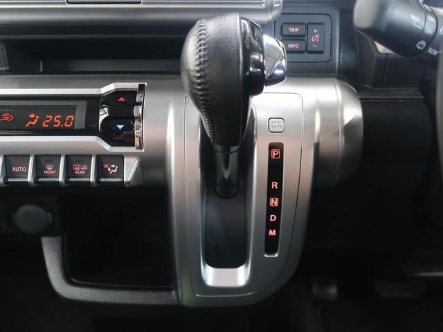 ハイブリッドMZ パイオニア8型ナビ バックカメラ セーフティサポート デュアルセンサーブレーキ 前後誤発進抑制機能 車線逸脱警報 後退時ブレーキサポート リアパーキングセンサー ハイビームアシスト LEDヘッド(50枚目)