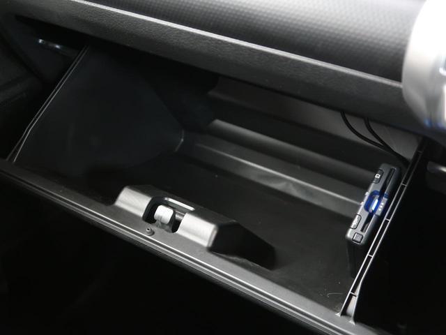 ハイブリッドMZ パイオニア8型ナビ バックカメラ セーフティサポート デュアルセンサーブレーキ 前後誤発進抑制機能 車線逸脱警報 後退時ブレーキサポート リアパーキングセンサー ハイビームアシスト LEDヘッド(52枚目)