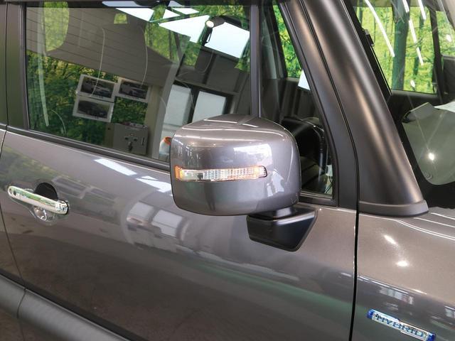 ハイブリッドMZ パイオニア8型ナビ バックカメラ セーフティサポート デュアルセンサーブレーキ 前後誤発進抑制機能 車線逸脱警報 後退時ブレーキサポート リアパーキングセンサー ハイビームアシスト LEDヘッド(54枚目)