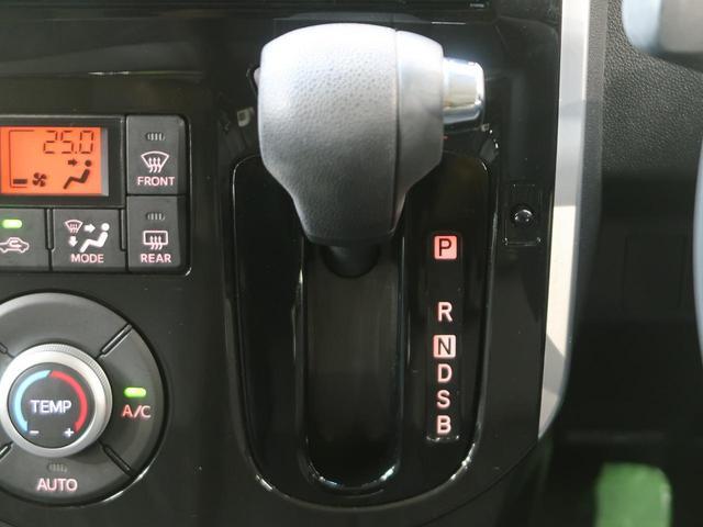 カスタムX トップエディションSAIII パイオニア8型ナビ 電動スライド スマートアシスト 誤発進抑制 車線逸脱警報 オートハイビーム コーナーセンサー LEDヘッド オートライト バックカメラ Bluetooth接続 CD/DVD ETC(33枚目)