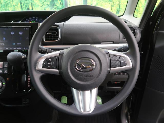 カスタムX トップエディションSAIII パイオニア8型ナビ 電動スライド スマートアシスト 誤発進抑制 車線逸脱警報 オートハイビーム コーナーセンサー LEDヘッド オートライト バックカメラ Bluetooth接続 CD/DVD ETC(36枚目)