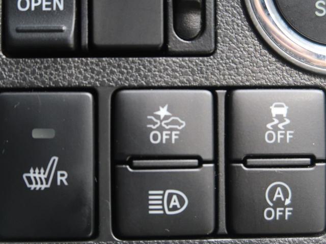 カスタムX トップエディションSAIII パイオニア8型ナビ 電動スライド スマートアシスト 誤発進抑制 車線逸脱警報 オートハイビーム コーナーセンサー LEDヘッド オートライト バックカメラ Bluetooth接続 CD/DVD ETC(44枚目)
