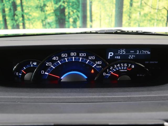 カスタムX トップエディションSAIII パイオニア8型ナビ 電動スライド スマートアシスト 誤発進抑制 車線逸脱警報 オートハイビーム コーナーセンサー LEDヘッド オートライト バックカメラ Bluetooth接続 CD/DVD ETC(45枚目)