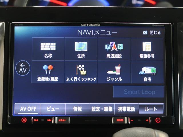 カスタムX トップエディションSAIII パイオニア8型ナビ 電動スライド スマートアシスト 誤発進抑制 車線逸脱警報 オートハイビーム コーナーセンサー LEDヘッド オートライト バックカメラ Bluetooth接続 CD/DVD ETC(47枚目)