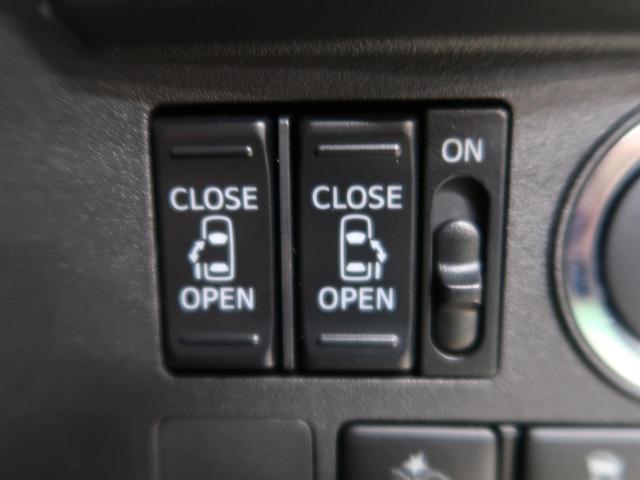 LリミテッドSAIII 届出済未使用車 特別仕様車 全周囲カメラ 両側パワスラ スマートアシストIII 誤発進抑制 車線逸脱警報 LEDヘッド オートライト オートエアコン 6スピーカー スマートキー(6枚目)