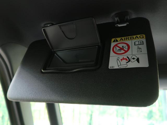 LリミテッドSAIII 届出済未使用車 特別仕様車 全周囲カメラ 両側パワスラ スマートアシストIII 誤発進抑制 車線逸脱警報 LEDヘッド オートライト オートエアコン 6スピーカー スマートキー(10枚目)