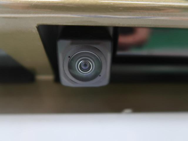 LリミテッドSAIII 届出済未使用車 特別仕様車 全周囲カメラ 両側パワスラ スマートアシストIII 誤発進抑制 車線逸脱警報 LEDヘッド オートライト オートエアコン 6スピーカー スマートキー(25枚目)