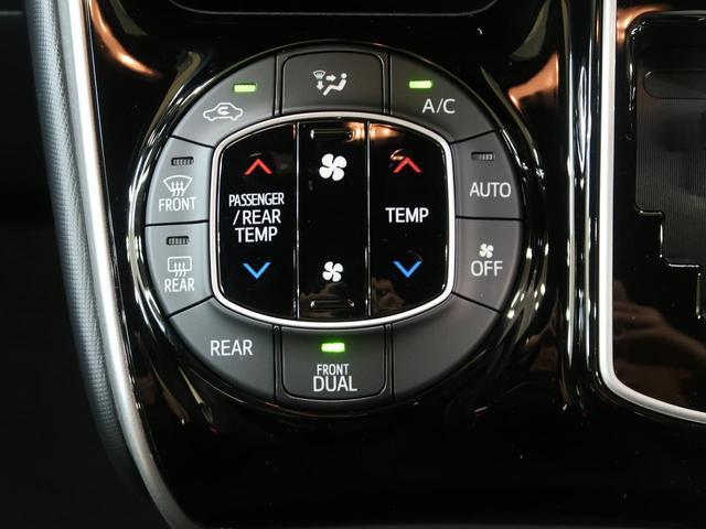 ZS 煌II 特別仕様車 両側パワスラ 7人乗り セーフティーセンス 車線逸脱警報 誤発進抑制 コーナーセンサー クルーズコントロール LEDヘッド リアオートエアコン スマートキー 純正アルミ 6スピーカー(10枚目)