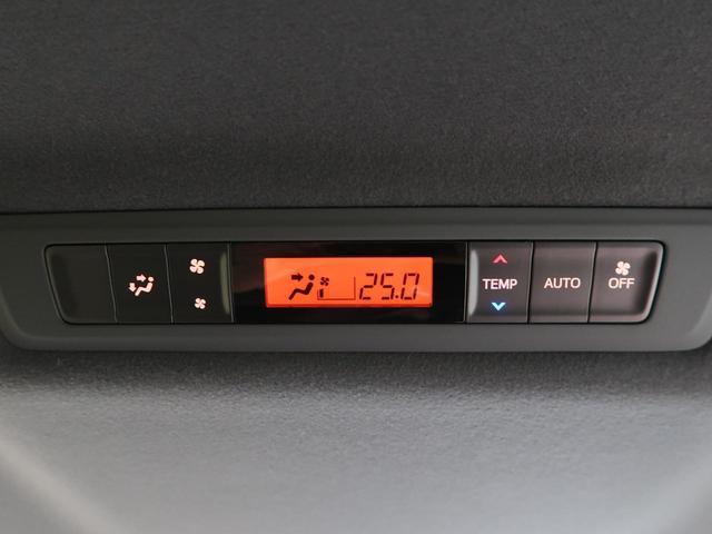ZS 煌II 特別仕様車 両側パワスラ 7人乗り セーフティーセンス 車線逸脱警報 誤発進抑制 コーナーセンサー クルーズコントロール LEDヘッド リアオートエアコン スマートキー 純正アルミ 6スピーカー(11枚目)