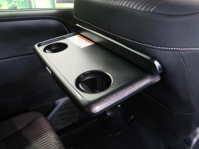ZS 煌II 特別仕様車 両側パワスラ 7人乗り セーフティーセンス 車線逸脱警報 誤発進抑制 コーナーセンサー クルーズコントロール LEDヘッド リアオートエアコン スマートキー 純正アルミ 6スピーカー(12枚目)