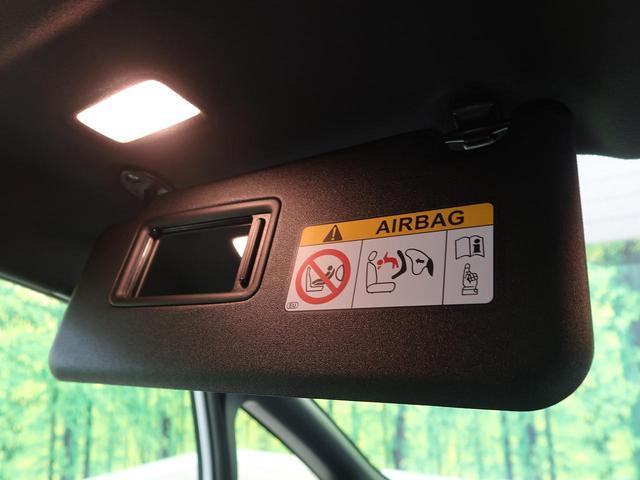 ZS 煌II 特別仕様車 両側パワスラ 7人乗り セーフティーセンス 車線逸脱警報 誤発進抑制 コーナーセンサー クルーズコントロール LEDヘッド リアオートエアコン スマートキー 純正アルミ 6スピーカー(27枚目)