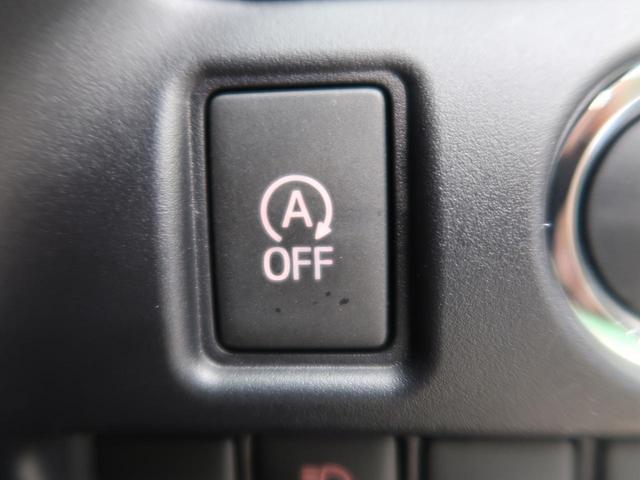 ZS 煌II 特別仕様車 両側パワスラ 7人乗り セーフティーセンス 車線逸脱警報 誤発進抑制 コーナーセンサー クルーズコントロール LEDヘッド リアオートエアコン スマートキー 純正アルミ 6スピーカー(29枚目)
