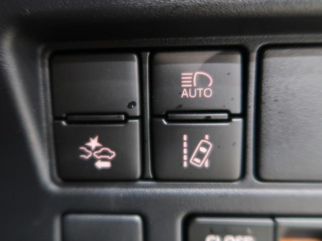 ZS 煌II 特別仕様車 両側パワスラ 7人乗り セーフティーセンス 車線逸脱警報 誤発進抑制 コーナーセンサー クルーズコントロール LEDヘッド リアオートエアコン スマートキー 純正アルミ 6スピーカー(30枚目)