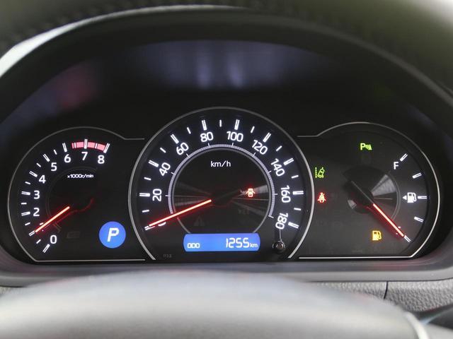 ZS 煌II 特別仕様車 両側パワスラ 7人乗り セーフティーセンス 車線逸脱警報 誤発進抑制 コーナーセンサー クルーズコントロール LEDヘッド リアオートエアコン スマートキー 純正アルミ 6スピーカー(37枚目)