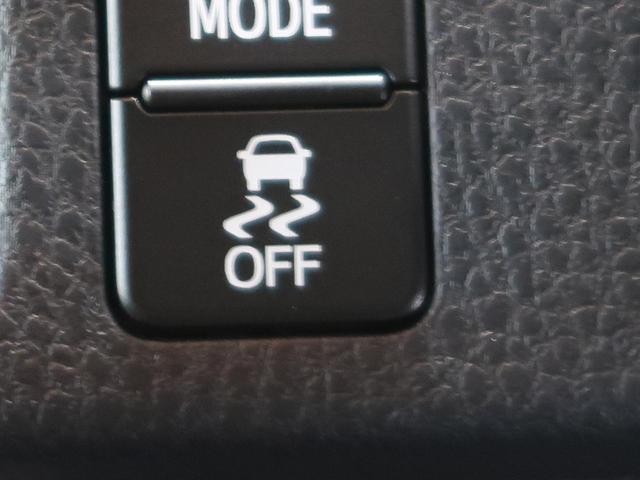 ZS 煌II 特別仕様車 両側パワスラ 7人乗り セーフティーセンス 車線逸脱警報 誤発進抑制 コーナーセンサー クルーズコントロール LEDヘッド リアオートエアコン スマートキー 純正アルミ 6スピーカー(41枚目)