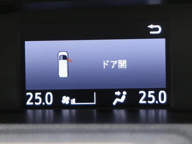 ZS 煌II 特別仕様車 両側パワスラ 7人乗り セーフティーセンス 車線逸脱警報 誤発進抑制 コーナーセンサー クルーズコントロール LEDヘッド リアオートエアコン スマートキー 純正アルミ 6スピーカー(43枚目)