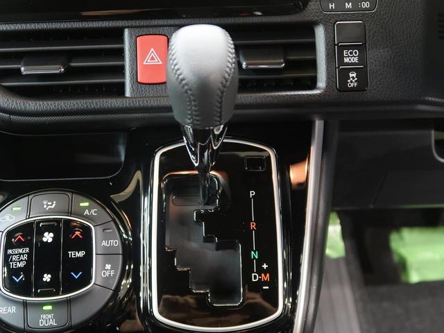 ZS 煌II 特別仕様車 両側パワスラ 7人乗り セーフティーセンス 車線逸脱警報 誤発進抑制 コーナーセンサー クルーズコントロール LEDヘッド リアオートエアコン スマートキー 純正アルミ 6スピーカー(44枚目)