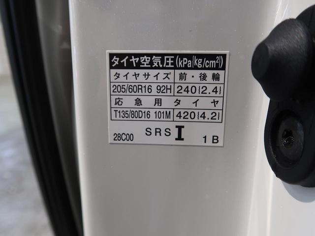 ZS 煌II 特別仕様車 両側パワスラ 7人乗り セーフティーセンス 車線逸脱警報 誤発進抑制 コーナーセンサー クルーズコントロール LEDヘッド リアオートエアコン スマートキー 純正アルミ 6スピーカー(51枚目)
