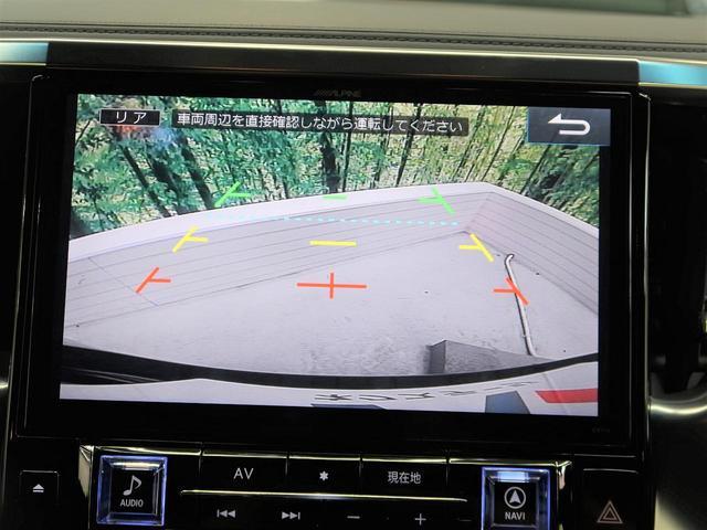 2.5S Aパッケージ タイプブラック ムーンルーフ BIG-X11型 フリップダウン 衝突被害軽減 レーダークルーズ クリアランスソナー 両側パワスラ パワーバックドア リアオートエアコン バックカメラ ダブルゾーン再生 ドラレコ ETC(7枚目)