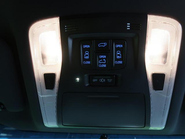 2.5S Aパッケージ タイプブラック ムーンルーフ BIG-X11型 フリップダウン 衝突被害軽減 レーダークルーズ クリアランスソナー 両側パワスラ パワーバックドア リアオートエアコン バックカメラ ダブルゾーン再生 ドラレコ ETC(42枚目)
