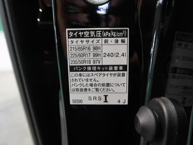 2.5S Aパッケージ タイプブラック ムーンルーフ BIG-X11型 フリップダウン 衝突被害軽減 レーダークルーズ クリアランスソナー 両側パワスラ パワーバックドア リアオートエアコン バックカメラ ダブルゾーン再生 ドラレコ ETC(56枚目)