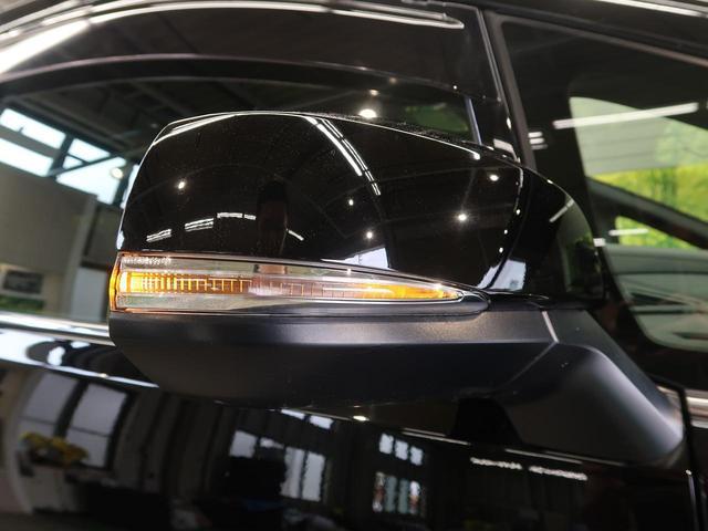 2.5S Aパッケージ タイプブラック ムーンルーフ BIG-X11型 フリップダウン 衝突被害軽減 レーダークルーズ クリアランスソナー 両側パワスラ パワーバックドア リアオートエアコン バックカメラ ダブルゾーン再生 ドラレコ ETC(57枚目)