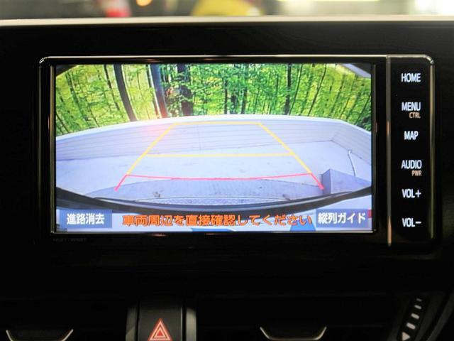 S-T LEDパッケージ 純正フルセグナビ シーケンシャルターンランプ ターボ セーフティセンス レーダークルーズ LEDヘッド オートエアコン バックカメラ Bluetooth接続 CD/DVD再生 HDMI 前後ドラレコ(6枚目)