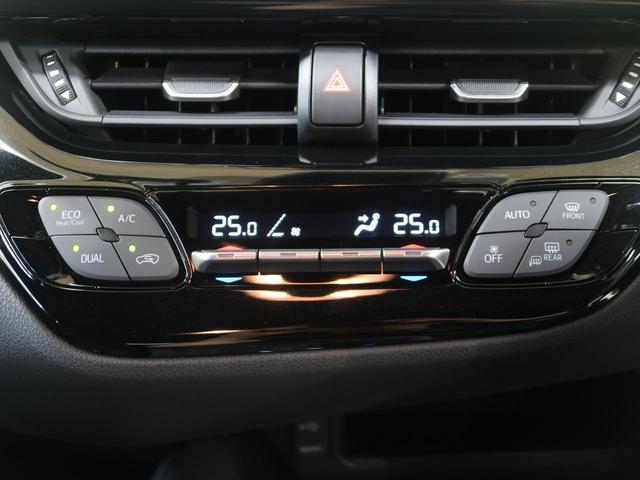 S-T LEDパッケージ 純正フルセグナビ シーケンシャルターンランプ ターボ セーフティセンス レーダークルーズ LEDヘッド オートエアコン バックカメラ Bluetooth接続 CD/DVD再生 HDMI 前後ドラレコ(11枚目)