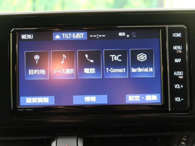 S-T LEDパッケージ 純正フルセグナビ シーケンシャルターンランプ ターボ セーフティセンス レーダークルーズ LEDヘッド オートエアコン バックカメラ Bluetooth接続 CD/DVD再生 HDMI 前後ドラレコ(37枚目)