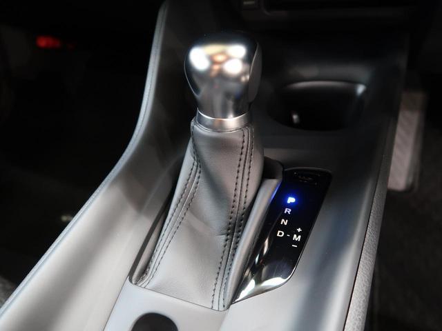 S-T LEDパッケージ 純正フルセグナビ シーケンシャルターンランプ ターボ セーフティセンス レーダークルーズ LEDヘッド オートエアコン バックカメラ Bluetooth接続 CD/DVD再生 HDMI 前後ドラレコ(38枚目)