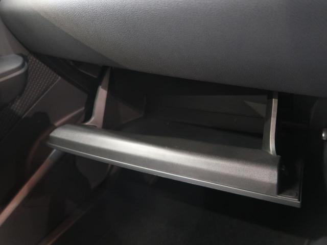 S-T LEDパッケージ 純正フルセグナビ シーケンシャルターンランプ ターボ セーフティセンス レーダークルーズ LEDヘッド オートエアコン バックカメラ Bluetooth接続 CD/DVD再生 HDMI 前後ドラレコ(40枚目)