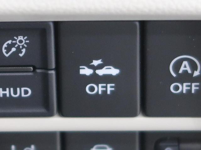 ハイブリッドFX スズキセーフティサポート スマートキー 禁煙車 デュアルセンサブレーキサポート ヘッドアップディスプレイ ハイビームアシスト/オートライト 車線逸脱警報 誤発進抑制 オートエアコン シートヒーター(6枚目)