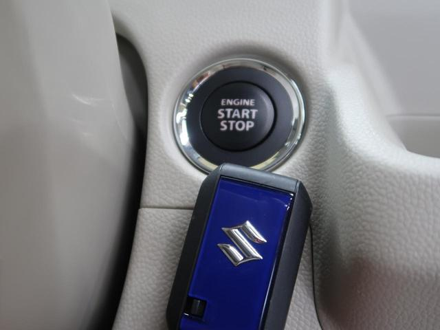 ハイブリッドFX スズキセーフティサポート スマートキー 禁煙車 デュアルセンサブレーキサポート ヘッドアップディスプレイ ハイビームアシスト/オートライト 車線逸脱警報 誤発進抑制 オートエアコン シートヒーター(7枚目)