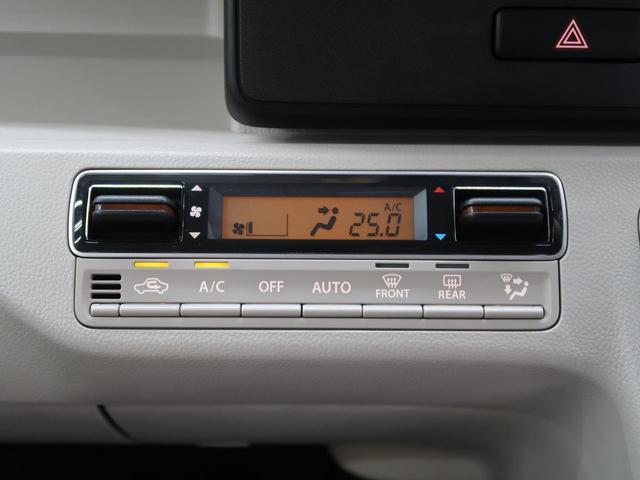 ハイブリッドFX スズキセーフティサポート スマートキー 禁煙車 デュアルセンサブレーキサポート ヘッドアップディスプレイ ハイビームアシスト/オートライト 車線逸脱警報 誤発進抑制 オートエアコン シートヒーター(8枚目)