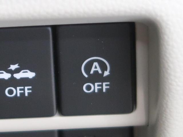 ハイブリッドFX スズキセーフティサポート スマートキー 禁煙車 デュアルセンサブレーキサポート ヘッドアップディスプレイ ハイビームアシスト/オートライト 車線逸脱警報 誤発進抑制 オートエアコン シートヒーター(30枚目)
