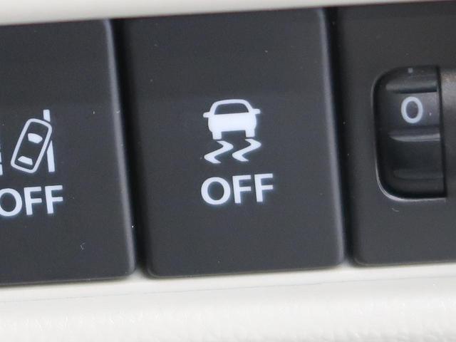 ハイブリッドFX スズキセーフティサポート スマートキー 禁煙車 デュアルセンサブレーキサポート ヘッドアップディスプレイ ハイビームアシスト/オートライト 車線逸脱警報 誤発進抑制 オートエアコン シートヒーター(32枚目)