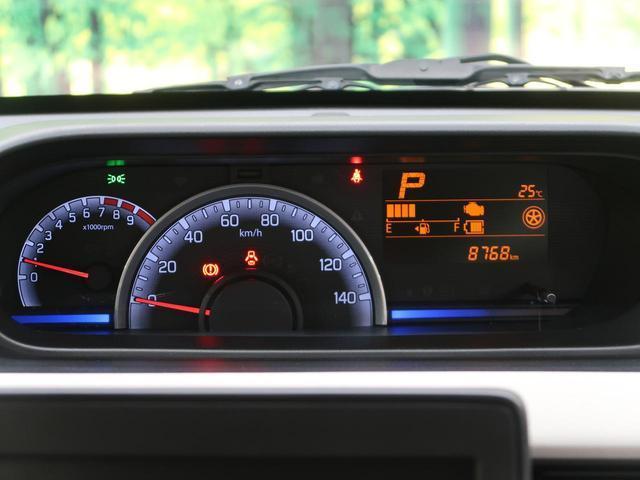 ハイブリッドFX スズキセーフティサポート スマートキー 禁煙車 デュアルセンサブレーキサポート ヘッドアップディスプレイ ハイビームアシスト/オートライト 車線逸脱警報 誤発進抑制 オートエアコン シートヒーター(36枚目)