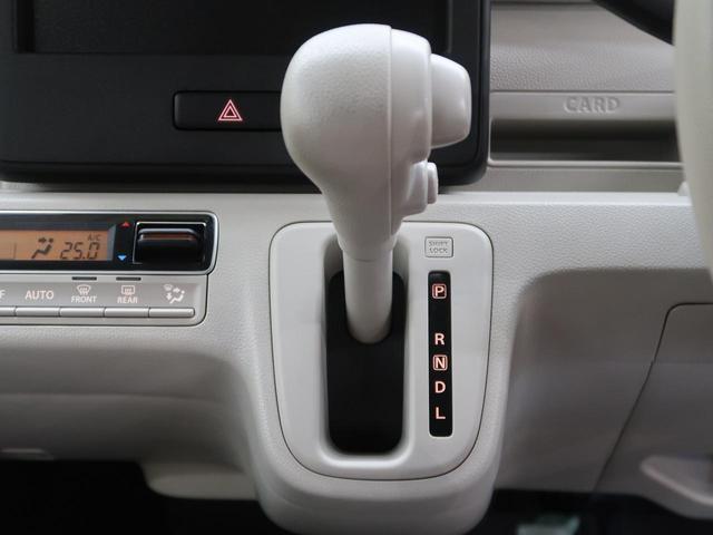 ハイブリッドFX スズキセーフティサポート スマートキー 禁煙車 デュアルセンサブレーキサポート ヘッドアップディスプレイ ハイビームアシスト/オートライト 車線逸脱警報 誤発進抑制 オートエアコン シートヒーター(38枚目)