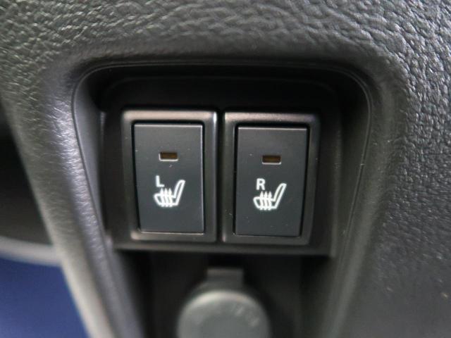 ハイブリッドG 届出済未使用車 現行モデル セーフティサポート リアパーキングセンサ デュアルカメラブレーキサポート オートライト ハイビームアシスト 前後誤発進抑制 スマートキー プッシュスタート 前席シートヒータ(9枚目)