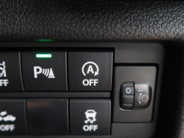 ハイブリッドG 届出済未使用車 現行モデル セーフティサポート リアパーキングセンサ デュアルカメラブレーキサポート オートライト ハイビームアシスト 前後誤発進抑制 スマートキー プッシュスタート 前席シートヒータ(11枚目)