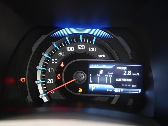 ハイブリッドG 届出済未使用車 現行モデル セーフティサポート リアパーキングセンサ デュアルカメラブレーキサポート オートライト ハイビームアシスト 前後誤発進抑制 スマートキー プッシュスタート 前席シートヒータ(30枚目)