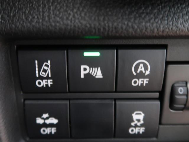 ハイブリッドG 届出済未使用車 現行モデル セーフティサポート リアパーキングセンサ デュアルカメラブレーキサポート オートライト ハイビームアシスト 前後誤発進抑制 スマートキー プッシュスタート 前席シートヒータ(38枚目)
