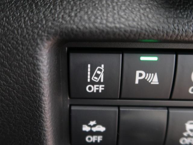 ハイブリッドG 届出済未使用車 現行モデル セーフティサポート リアパーキングセンサ デュアルカメラブレーキサポート オートライト ハイビームアシスト 前後誤発進抑制 スマートキー プッシュスタート 前席シートヒータ(39枚目)
