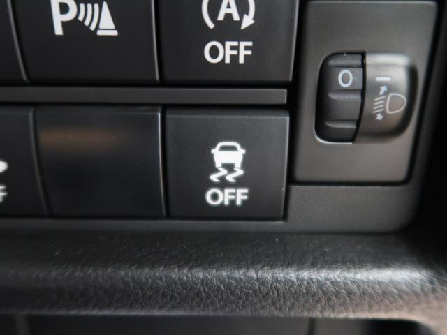 ハイブリッドG 届出済未使用車 現行モデル セーフティサポート リアパーキングセンサ デュアルカメラブレーキサポート オートライト ハイビームアシスト 前後誤発進抑制 スマートキー プッシュスタート 前席シートヒータ(40枚目)