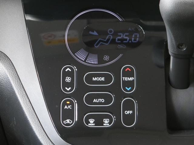 X Vセレクション アラウンドビュー 両側電動スライドドア エマージェンシーブレーキ 前進時誤発進抑制 禁煙車 純正14インチAW スマートキー オートエアコン リアシーリングファン 純正CDオーディオ AUX接続(9枚目)
