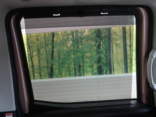X Vセレクション アラウンドビュー 両側電動スライドドア エマージェンシーブレーキ 前進時誤発進抑制 禁煙車 純正14インチAW スマートキー オートエアコン リアシーリングファン 純正CDオーディオ AUX接続(11枚目)