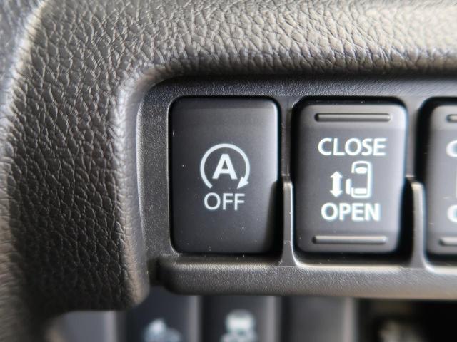 X Vセレクション アラウンドビュー 両側電動スライドドア エマージェンシーブレーキ 前進時誤発進抑制 禁煙車 純正14インチAW スマートキー オートエアコン リアシーリングファン 純正CDオーディオ AUX接続(32枚目)
