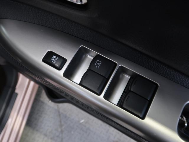 X Vセレクション アラウンドビュー 両側電動スライドドア エマージェンシーブレーキ 前進時誤発進抑制 禁煙車 純正14インチAW スマートキー オートエアコン リアシーリングファン 純正CDオーディオ AUX接続(34枚目)