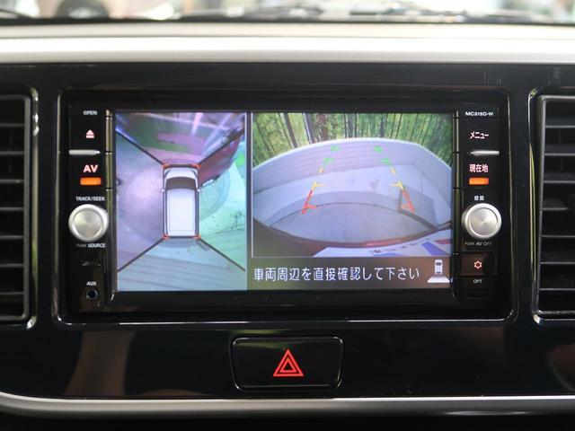 ハイウェイスター X 純正ナビフルセグ アラウンドビュー エマージェンシーブレーキ 電動スライドドア 禁煙車 HIDヘッド 純正14AW スマートキー オートエアコン リアシーリングファン DVD再生 Bluetooth(7枚目)